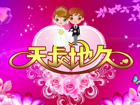 潍坊诚信婚介提醒哪些事是女人不要做的?